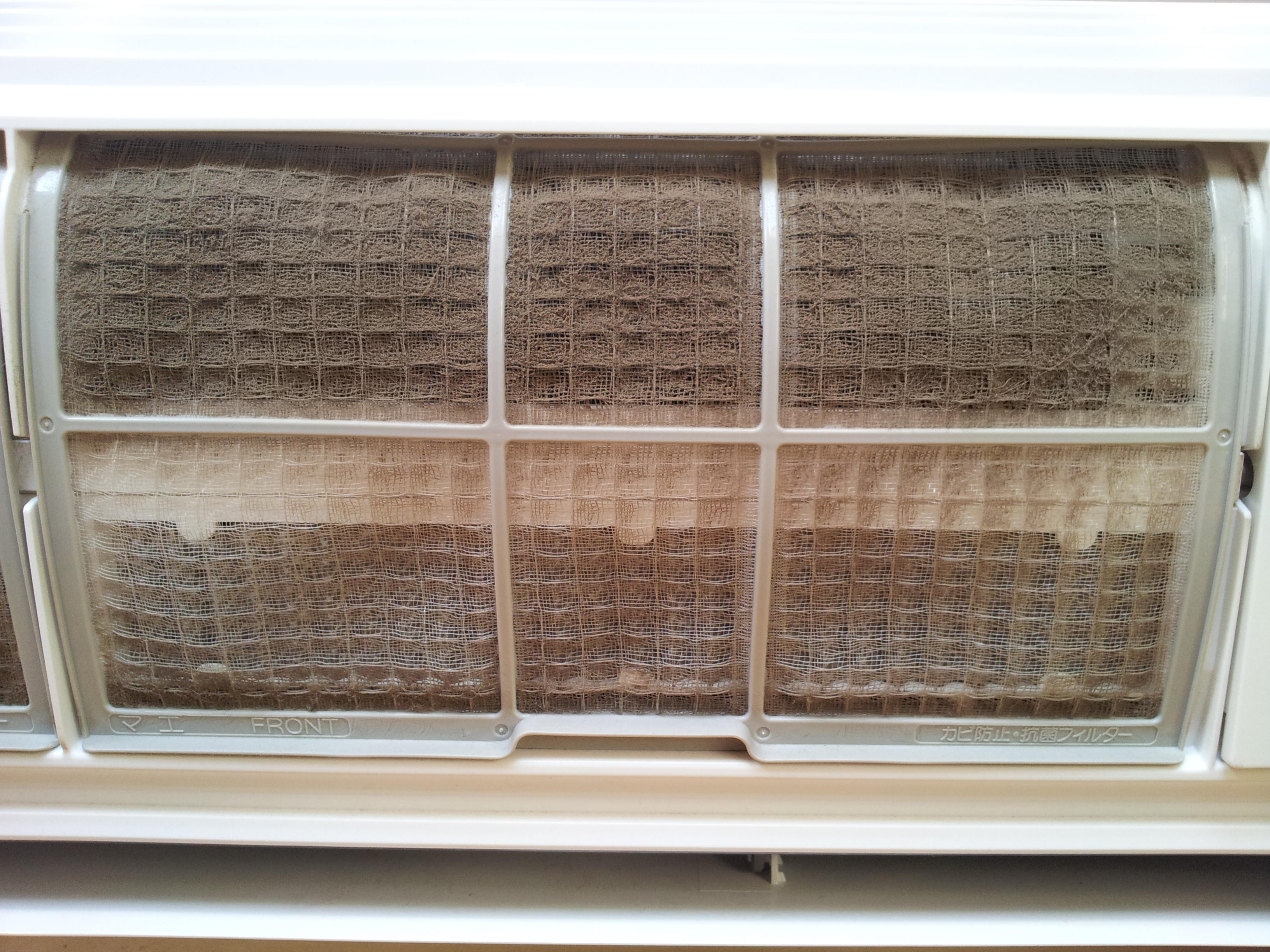 how to clean the filter of split ac fujitsu